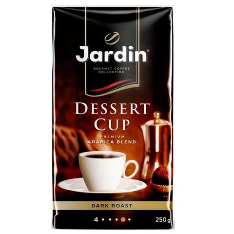 Кофе JARDIN Desert Cup молотый 250 гр в/у РОССИЯ