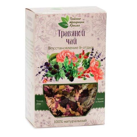 Травяной чай Крыма «Восстановление и Отдых»™Крымские традиции
