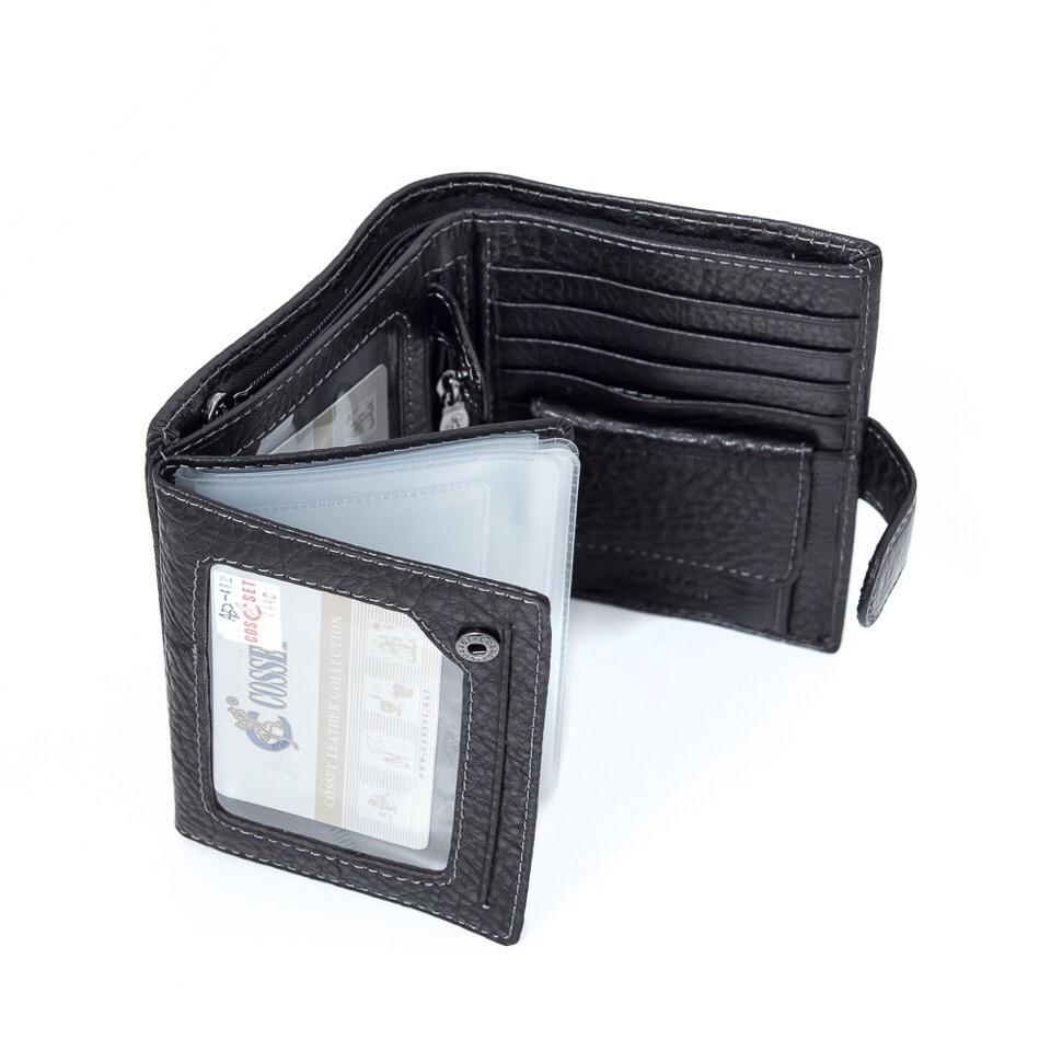 Мужской кошелек с автодокументами COSSET 33-111-144