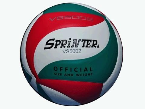 Мяч волейбольный № 5 Sprinter :(VS5002):