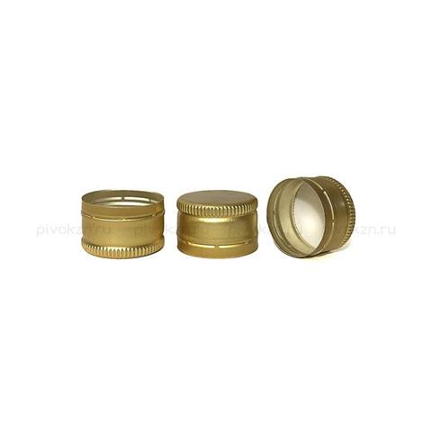 Колпачок алюминиевый винтовой 28х18 (золото), 10 шт.