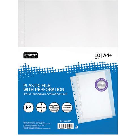Файл-вкладыш Attache Selection Кристал А4+ 60 мкм прозрачный гладкий 10 штук в упаковке
