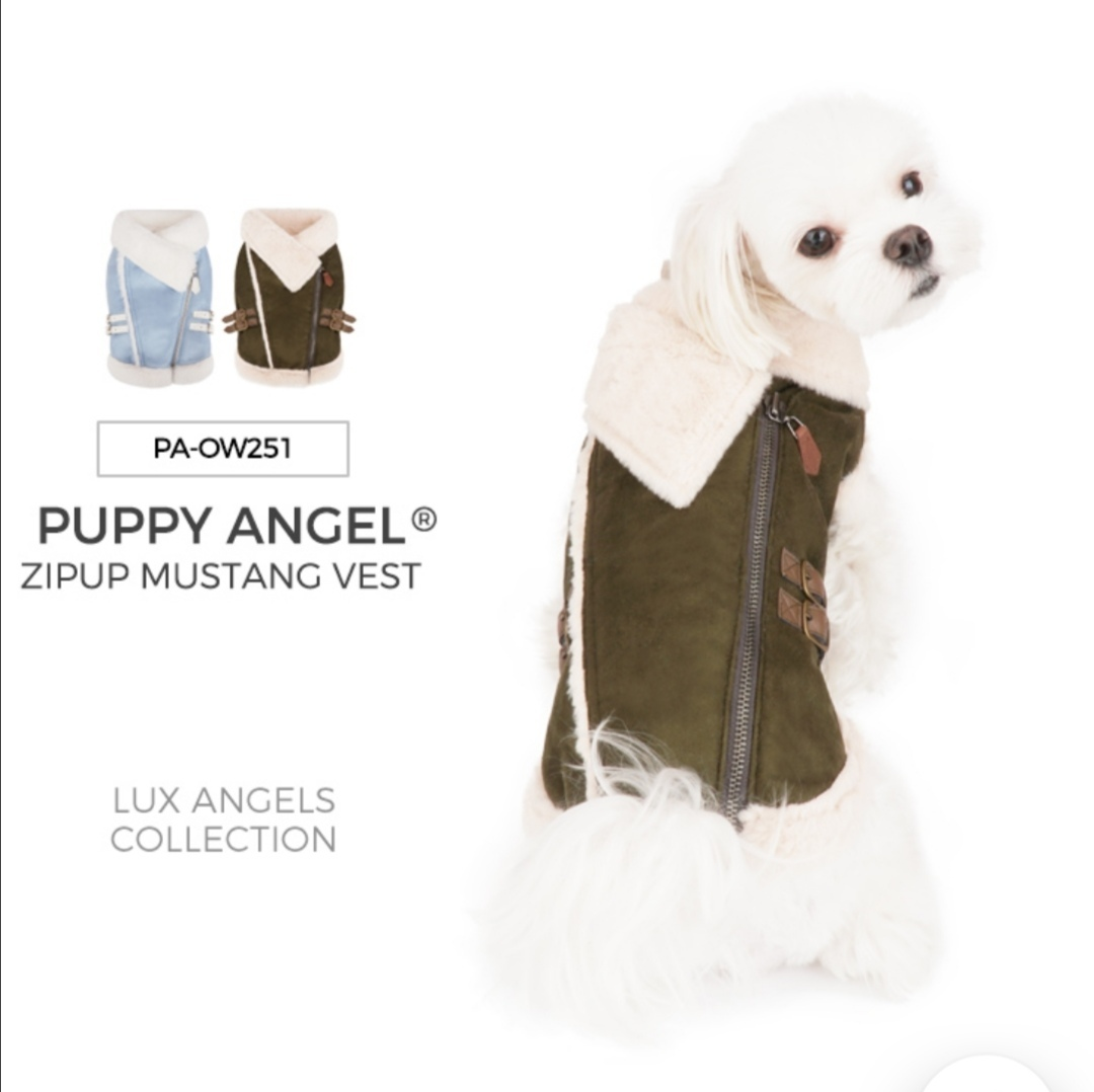 дубленки  для собак puppyangel