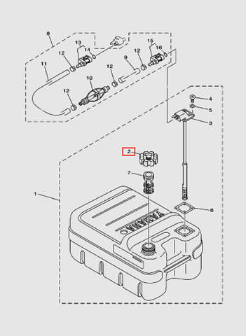 Крышка топливного бака внешнего  для лодочного мотора T15, OTH 9,9 SEA-PRO (18-2)