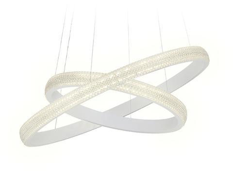 Светильник Подвесной Потолочный Светодиодный Ambrella FA615 WH Белый с Пультом