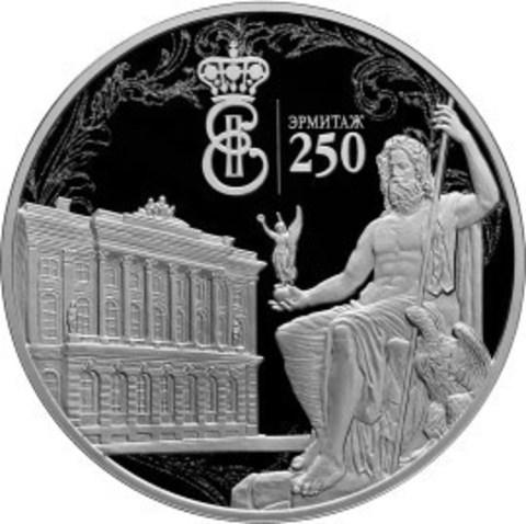 3 рубля. 250 лет государственного эрмитажу, Санкт-Петербург. 2014 год. Серебро. PROOF