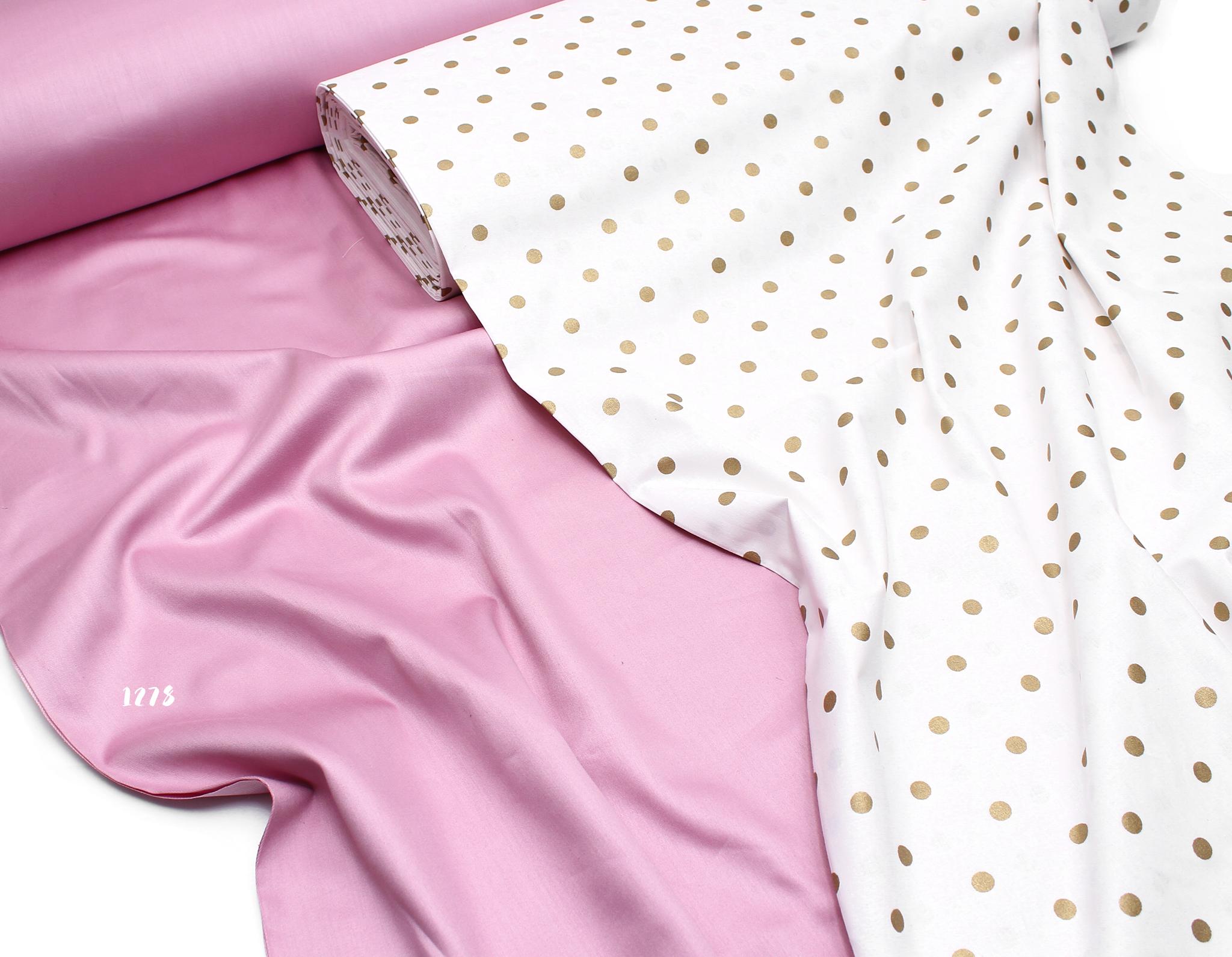 Пыльно-розовый (сатин класса люкс, Турция),240 см