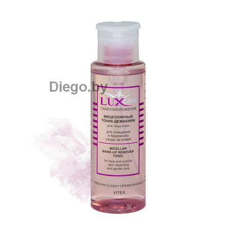 Мицеллярный тоник-демакияж для лица и век для очищения и бережного ухода за кожей , 190 мл ( LuxCare Самоомоложение )