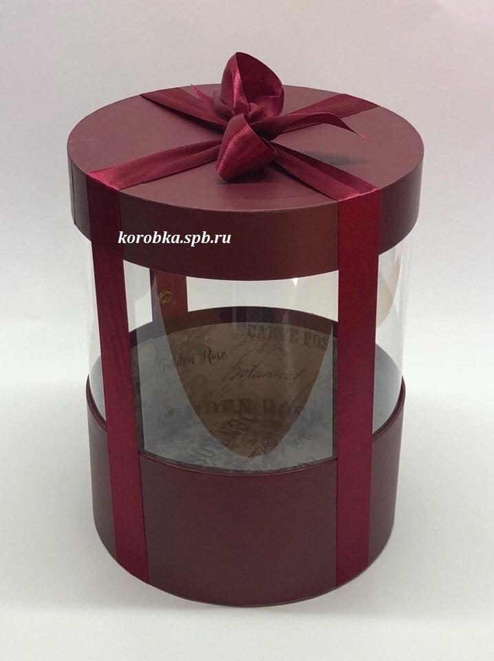 Коробка аквариум 22,5 см Цвет : Бордо  . Розница 400 рублей .