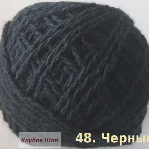 Пряжа Карачаевская Черный 48, фото