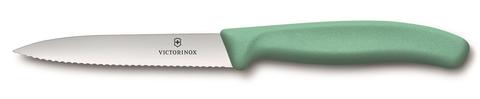 Набор Victorinox кухонный Swiss Classic Fresh Energy для овощей и фруктов, 3 предмета, цветной