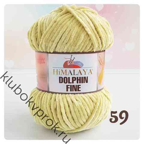 HIMALAYA DOLPHIN FINE 59, Оливка