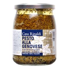 Крем-паста Casa Rinaldi песто Генуя в подсолнечном масле 500г