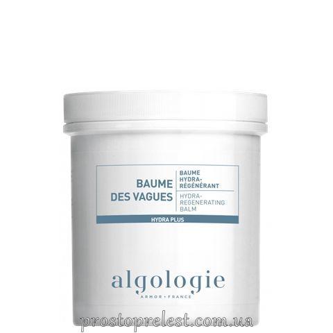 Algologie Hydra-Regenerating Balm - Гідровідновлюючий бальзам