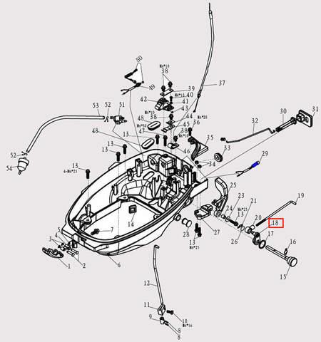 Рычаг вала п-п для лодочного мотора F9.8 Sea-PRO (2-18)