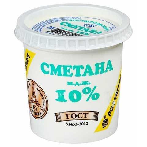 Сметана Ростагроэкспорт 10% стакан ИП