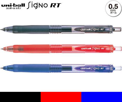 Гелевые ручки Uni-Ball Signo RT 0,5 мм - UMN-105