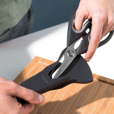 2пр набор ножниц в магнитном футляре