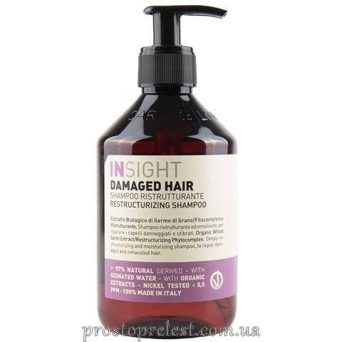 Insight Restructurizing Shampoo - Шампунь для відновлення пошкодженого волосся