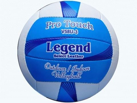 Мяч для волейбола LEGEND.