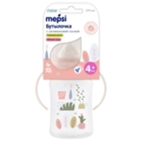 Бутылочка для кормления c широким горлышком и ручками с силиконовой соской Mepsi 270 мл 4+