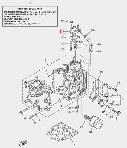 Крышка корпуса термостата для лодочного мотора F20 Sea-PRO (2-19)