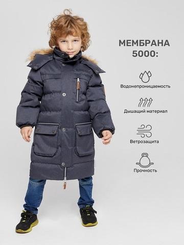 Зимнее пальто Premont для мальчиков
