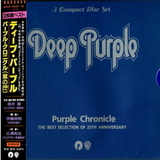Deep Purple / Purple Chronicle - The Best Selection Of 25th Anniversary  (3CD)