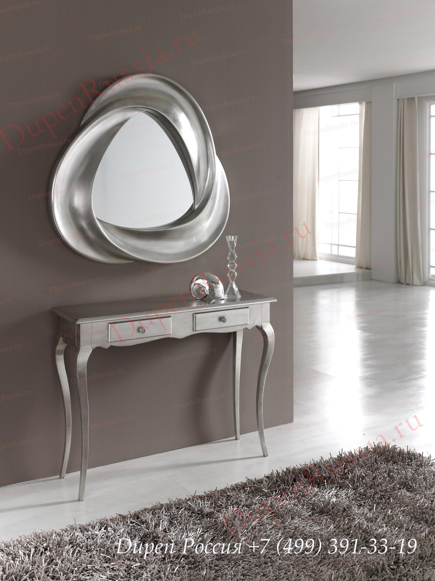 Зеркало DUPEN (Дюпен) PU178 серебро, консоль DUPEN M46-A