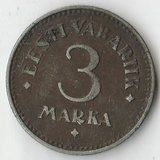 1925 P1978 Эстония 3 марки