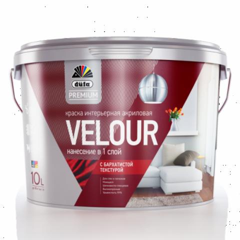 Интерьерная краска с бархатистой текстурой düfa Premium VELOUR.