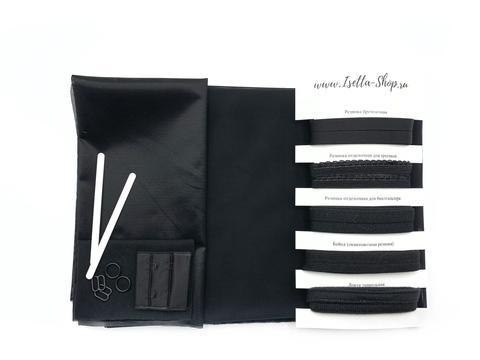 Набор Isetta черный (сетка Латвия)