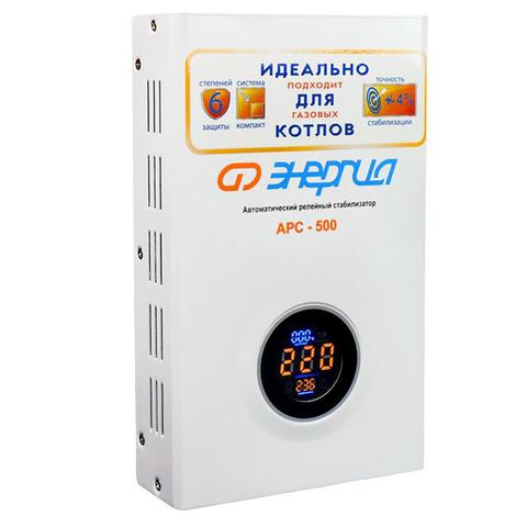 Стабилизатор APC-500 Энергия для котлов