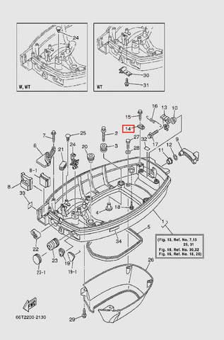 Зацеп пружины защелки колпака для лодочного мотора T40 Sea-PRO (13-14)