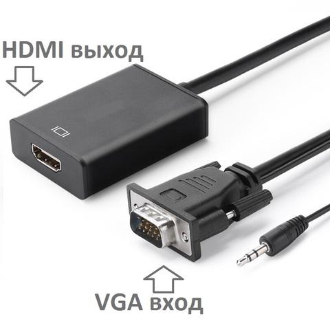Конвертер vga hdmi, адаптер (от VGA на HDMI)