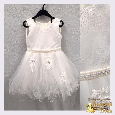 Платье нарядное девочке (2-4) 201130-OF4428