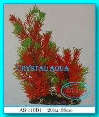 Растение Атман AS-110D1, 20см