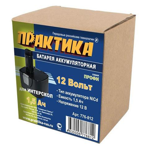 Аккумулятор для ИНТЕРСКОЛ ПРАКТИКА 12В, 1,5 Ач, NiCd,  коробка (776-812)