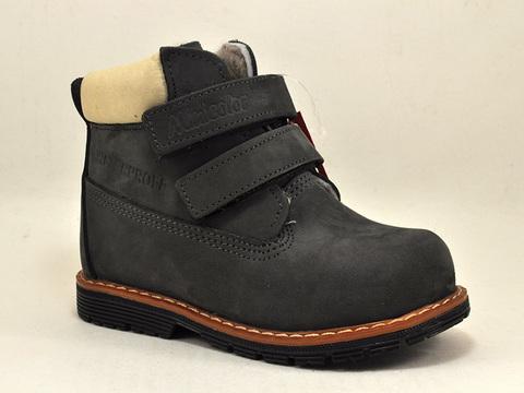 Зимние ботинки Minicolor 750-108-05