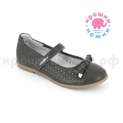 Туфли школьные цвет серый, Тотто (ТРК ГагаринПарк)