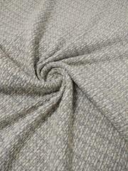 Пальтовая ткань.