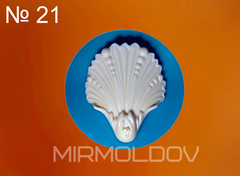 Силиконовый молд Декоративный элемент № 21