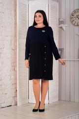 Ріанна. Гарне плаття plus size. Синій