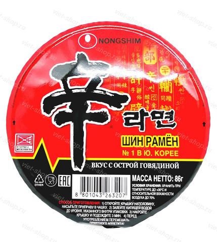 Лапша быстрого приготовления вкус острой говядины Nongshim в чашке, Корея, 86 гр.