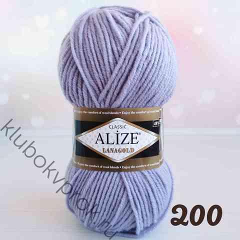 ALIZE LANAGOLD 200, Серый сиреневый