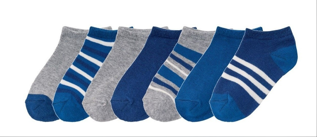 Носки для мальчика Pepperts 7 шт.