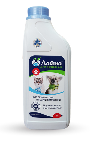 Лайна Средство для дезинфекции, уборки помещения и устранения неприятных запахов и меток животных 1л