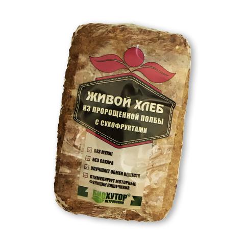 Хлеб ц/з ТОНУС из пророщенной полбы с сухофруктами, 350 гр. (БиоХутор Петровский)