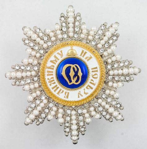 Звезда знака св. Ольга (с жемчугом)