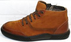 ботинки зимние мужские натуральная кожа натуральный мех
